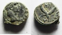 Ancient Coins - VERY RARE: Decapolis. GAdara under Claudius (AD 41-54). AE 12