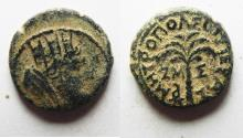 Ancient Coins - PHOENICIA. TYRE. 1ST CENTURY A.D AE 16