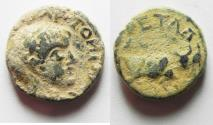 Ancient Coins - ARABIA. PETRA. ELAGABALUS. FOUNDER COIN AE 18
