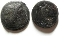 Ancient Coins - PTOLEMAIC KINGDOM , PTOLEMY II AE 28 , ALEXANDRIA , RARE COUNTERMARKED