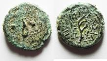 Ancient Coins - Judaea, Herod I The Great, 40 BC - 4 AD. AE Prutah.