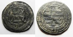 Ancient Coins - ISLAMIC UMMAYYED SILVER DERHIM. WASIT . 113 A.H