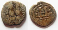 Ancient Coins - BYZANTINE JUSTIN II & SOPHIA AE FOLLIS