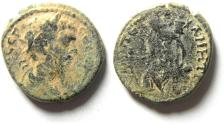 Ancient Coins - ARABIA , PETRA , SEPTIMIUS SEVERUS , AS FOUND AE 22