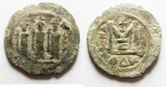 World Coins - ARAB-BYZANTINE AE FALS. TIBERIAS MINT. NICE ORIGINAL DESERT PATINA
