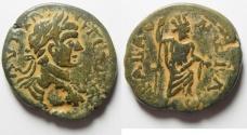 Ancient Coins - Arabia. Rabbathmoba under Geta (AD 209-211). AE 27mm