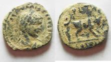Ancient Coins - ARABIA. PETRA. ELAGABALUS AE 19. AS FOUND