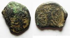 """Ancient Coins - Northwest Arabia. Lihyan(?). AE """"tetradrachm"""" (26mm, 10.72g). Struck second-first centuries BC."""