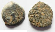 Ancient Coins - JUDAEA , NICE HAMONEAN PRUTAH, AS FOUND