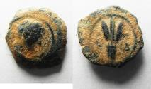 Ancient Coins - EGYPT, Alexandria. Trajan. AD 98-117. Æ Dichalkon