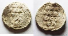 Ancient Coins - AS FOUND . ANCIENT BYZANTINE LEAD SEAL. 11TH CENTURY A.D
