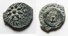 Ancient Coins - ARAMIC INSCRIPTION ALL AROUND STAR: Biblical Widow's Mite: Alexander Jannaeus (103-76 BC) AE LEPTON