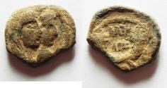 Ancient Coins - NABATAEAN KINGDOM. ARETAS IV & SHAQUILAT AE 17