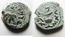 Ancient Coins - JUDAEA. JEWISH REVOLT. AE PRUTAH. YEAR 2