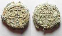 Ancient Coins - HUGE BYZANTINE LEAD SEAL AS FOUND: BYZANTINE 7th century AD. Lead seal (35mm, 33.05g).