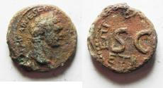 Ancient Coins - JUDAEA. HERODIAN. AGRIPPA II UNDER DOMITIAN. AE 18
