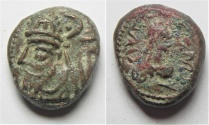 Ancient Coins - Elymais Dynasty . Orodes I , 130 - 147 AD. Æ Drachm
