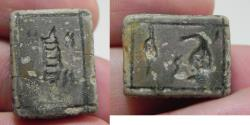 Ancient Coins - ANCIENT HOLY LAND. IGNOSTIC ROMAN STONE SEAL. 200 - 400 A.D