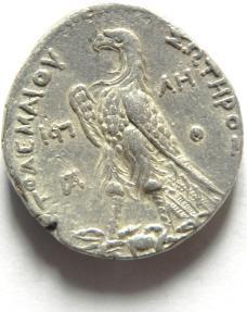 Ancient Coins - Ptolemaic Kingdom. Ptolemy II Philadelphos. 285-246 BC. AR Tetradrachm , JOPPA MINT , NICE QUALITY!!!!