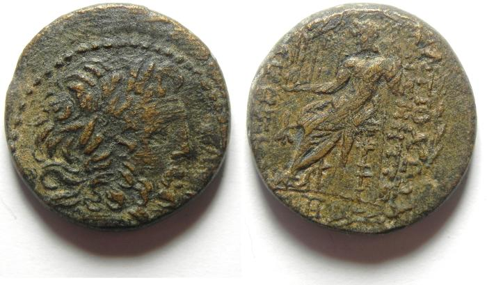 Ancient Coins - SYRIA , ANTIOCH UNDER ROMAN RULE , 1ST CENT. B.C AE 25