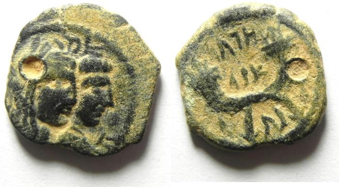 Ancient Coins - NABATAEANS OF PETRA , ARETAS IV & SHAQUELAT , AE 17 , PETRA MINT , PIERCED IN ANTIQUITY