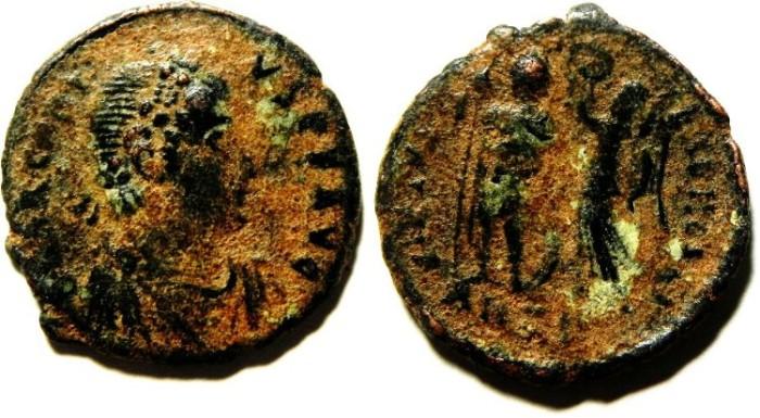 Ancient Coins - ARCADIUS AE 3 , AS FOUND