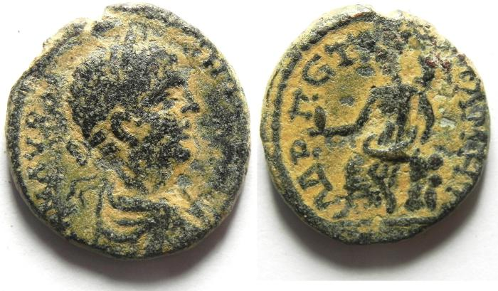 Ancient Coins - ARABIA , PETRA - GETA AE 23 RARE !
