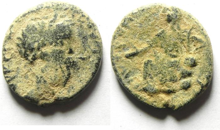 Ancient Coins - ARABIA , PETRA - SEPTEMIUS SEVERUS AE 21, AS FOUND