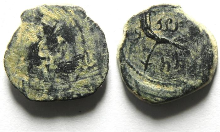 Ancient Coins - NABATAEAN , MALICHUS II AE 15 , PETRA MINT