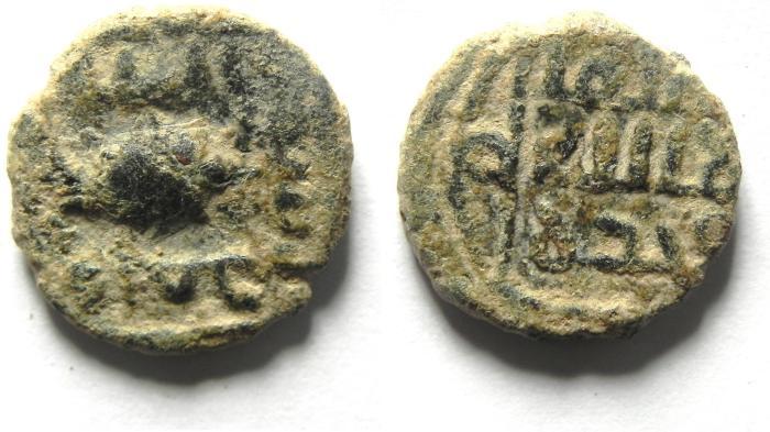 World Coins - ISLAMIC - UMMAYED AE FALS , TEBIRIAS WITH FISH