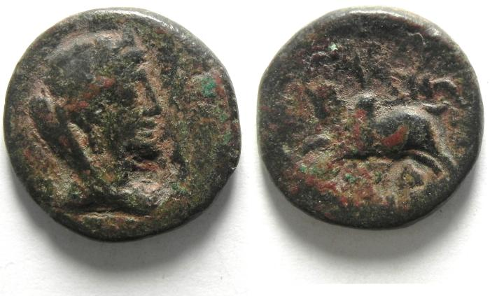 Ancient Coins - PHOENICIA , ARADOS AE 20 , ASTARTE AND BULL