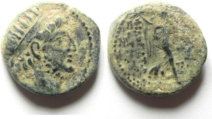 Ancient Coins - SELEUCID , Demetrius III AE 20 , NICE AS FOUND