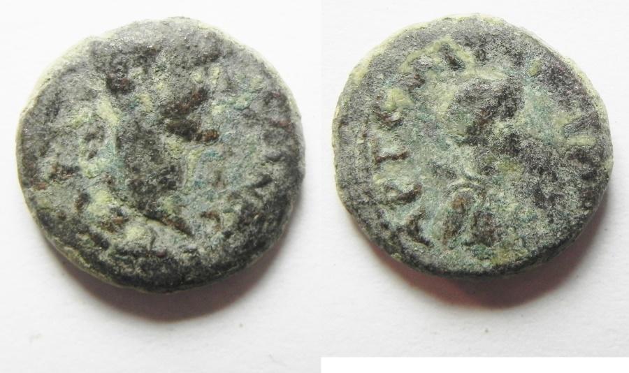 Ancient Coins - Gerasa, Decapolis. Hadrian (AD 117-138). AE 14