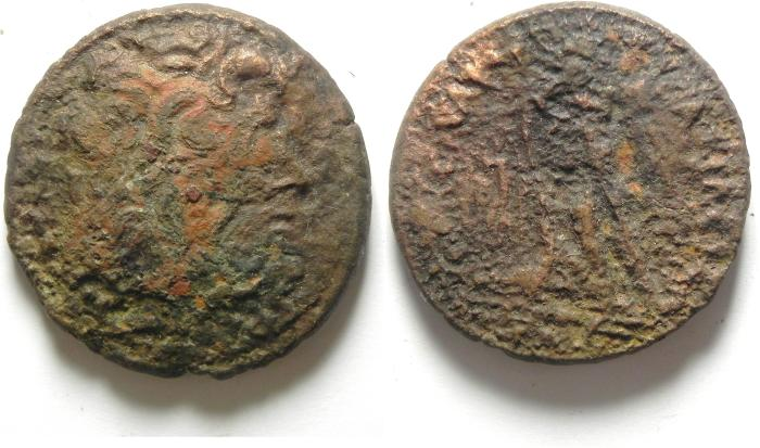 Ancient Coins - 39mm , 44.77 gm , ptolemaic AE COIN, BAD QUALITY BUT AFFORDABLE MONSTER!