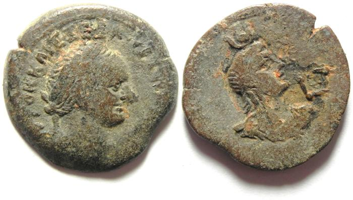 Ancient Coins - EGYPT , ALEXANDRIA, VESPASIAN AE DIOBOL , ISIS