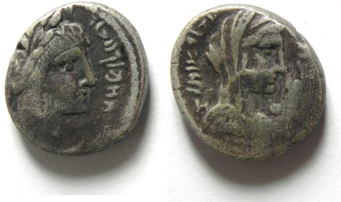 Ancient Coins - NABATAEAN , ARETAS IV WITH HULDU SILVER DINAR , RARE!!!