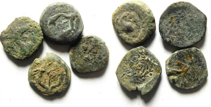 Ancient Coins - JUDAEA , LOT OF 4 HASMONEAN PRUTOT