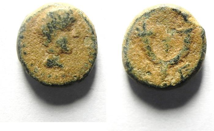 Ancient Coins - VERY RARE DECAPOLIS CITY COIN OF GADARA , AUGUSTUS, AS FOUND