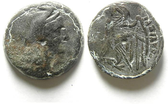 Ancient Coins -  PTOLEMAIC KINGDOM , PTOLEMY V AE 21 , ALEXANDER THE GREAT HEAD