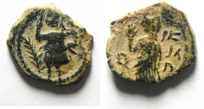 Ancient Coins - NABATAEANS OF PETRA , ARETAS IV & SHAQUELAT , AE 15 , PETRA MINT , RARE THIS NICE!
