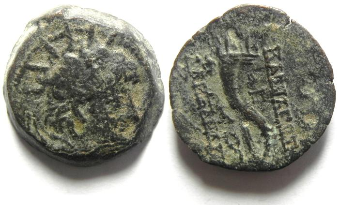 Ancient Coins - Antiochos VIII Grypus AE21