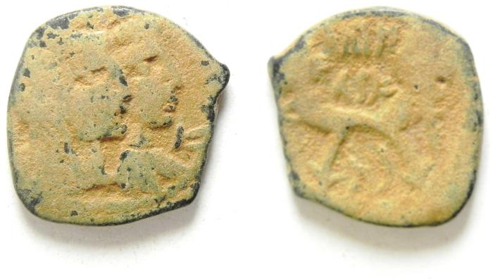 Ancient Coins - NABATAEAN KINGDOM OF PETRA , ARETAS IV & SHAQUELAT , AE 17 , AS FOUND