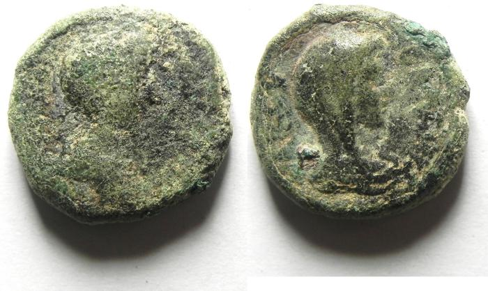 Ancient Coins - DECAPOLIS , PHILADELPHIA , COMMODUS AE 21