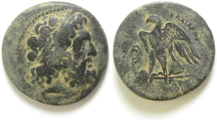 Ancient Coins - Ptolemaic Kingdom. Ptolemy II Philadelphos. 285-246 B.C. Æ 27. Alexandria.
