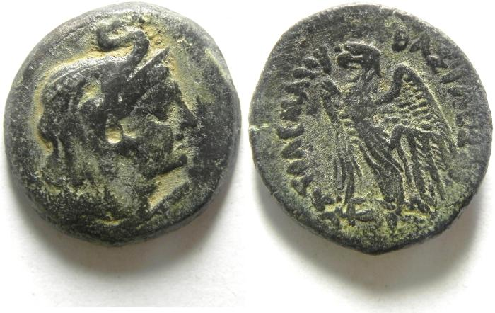 Ancient Coins -  Ptolemaic Kingdom of Egypt, Ptolemy V Epiphanes, 205/4 - 180 B.C , NICE , ALEXANDER THE GREAT HEAD