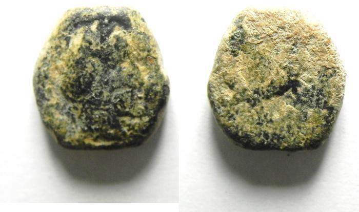 Ancient Coins - NABATAEAN , ARETAS IV AE 13 , AS FOUND