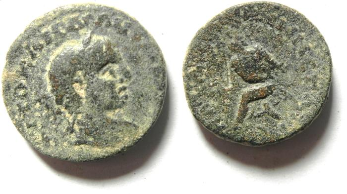 Ancient Coins - DECAPOLIS , GERASA , VERY RARE AE 21 OF ELAGABALUS