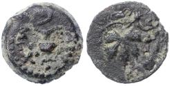 Ancient Coins - Jewish War - First Revolt AE Prutah, Very Fine, Year Two 67/68 C.E.