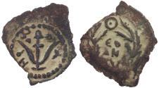 Ancient Coins - Herod Archealus AE Prutah, Scarce and Choice EF/AEF, 4 B.C.E. - 6 C.E.