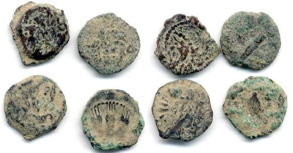 Ancient Coins - Judaean Prutot Lot of 4, Pre 60 B.C.E.